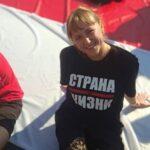 Olga Pavlova – Belarus prisoner